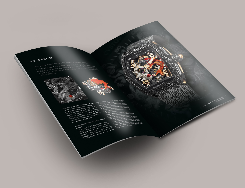 Signature de Luxe - Leaflet - Cvstos