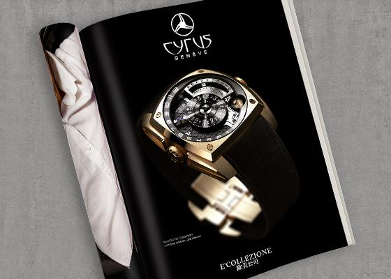 Signature de Luxe - Pub - Cyrus Watches