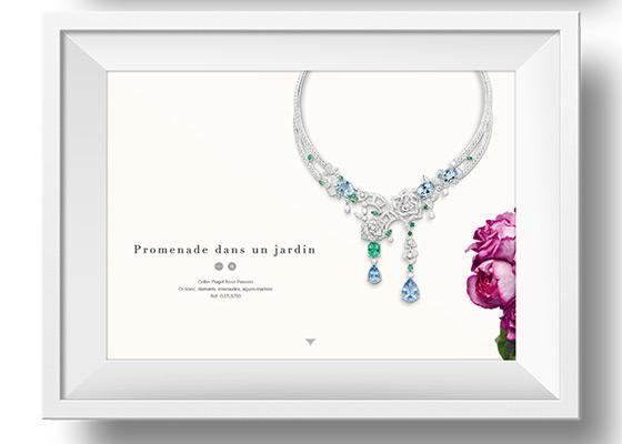 Signature de Luxe - Site Internet - Haute-Joaillerie - Piaget