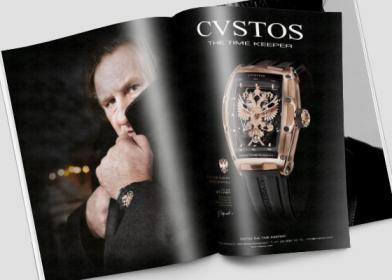 Signature de Luxe - Advertising - Cvstos